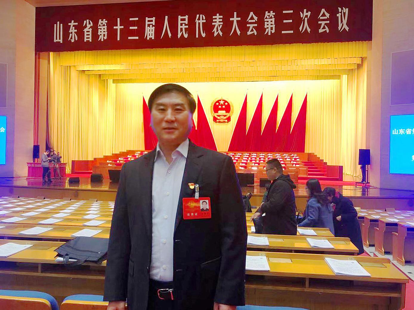 道恩于晓宁董事长出席山东省十三届人大三次会议